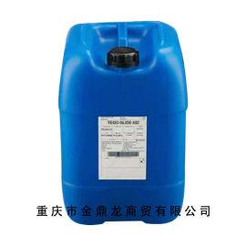 迪高 Tego Glide 432 UV爽滑润湿剂