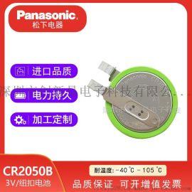 松下CR2050B/FCN耐高温锂锰纽扣电池