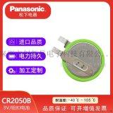 松下CR2050B/FCN耐高溫鋰錳鈕釦電池