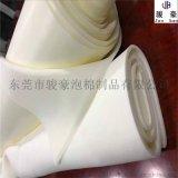 廠家直銷水膚色乳膠海綿卷材乳膠海綿片材