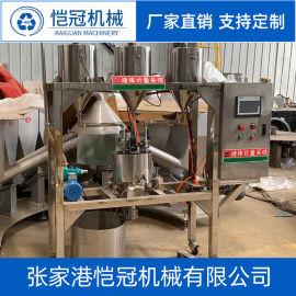 愷冠機械液體計量系統 液體定量計量控制器系統