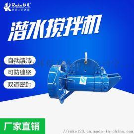 市政河道污水处理器 QJB潜水搅拌机 水体快速搅拌