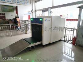 琼玖10080客运站安检机,AI智能安检机