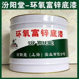 环氧富锌底漆、良好的防水性能、环氧富锌底漆