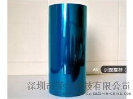 PET蓝色透明单层双层硅胶保护膜触摸屏保护膜