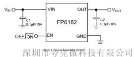 FP6182高质量,要求的5V转3.3V等