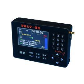 智能语音报站器 多条线路运行状态 语音报站器代工