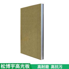 高光柜门板 办公柜板材定制