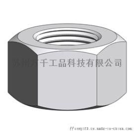 万千工品紧固件螺母蓝白锌六角螺母标准件碳钢