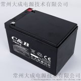 24V6AH閥控式電池門控園林工具割草機童車蓄電池