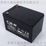 24V6AH阀控式电池门控园林工具割草机童车蓄电池