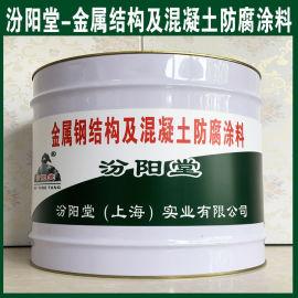 生产、金属结构及混凝土防腐涂料、厂家