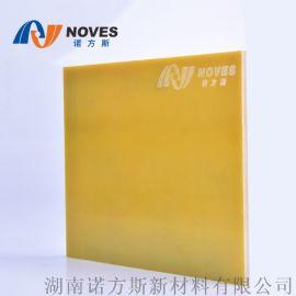 g10玻纤板 湖玻纤板厂家供应 fr4环氧玻纤板
