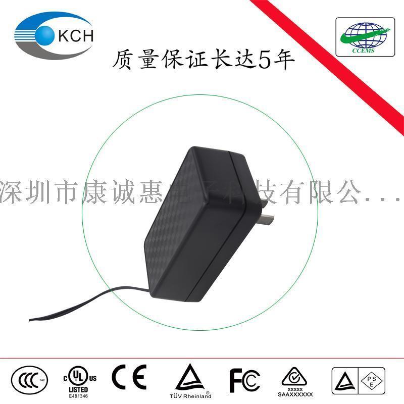 25.2V1A 中规 过CCC认证 25.2V1A锂电池充电器