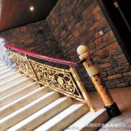 板雕花镂空楼梯护栏 几个让人着迷的瞬间