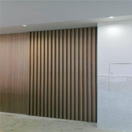 山形格栅铝方管背景墙 凹凸线条铝方管格栅背景墙