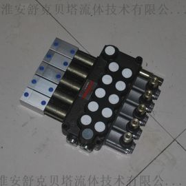 DCV40-5OQ系列手动气控液压多路换向阀