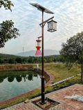 中晨太阳能路灯感应大功率灯庭院照明LED高