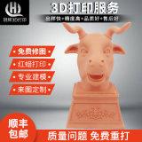 德國紅蠟高精度3D列印十二生肖獸首卡通手板模型定製