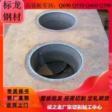 无锡Q690D钢板切割中厚板零割8-250