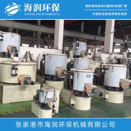 pvc高速混合机 立式高速混合机