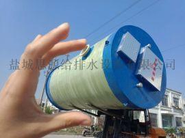 手机控制玻璃钢预制地埋式一体化污水泵站