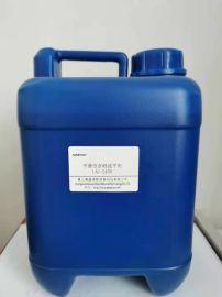 反应型自清洁防污助剂