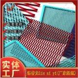 大堂铝合金网格天花 六边形拉网铝单板 菱形扩张网