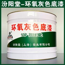 环氧灰色底漆、生产销售、环氧灰色底漆、涂膜坚韧