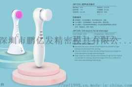 多功能美容硅胶电动洁面仪洗脸洗面洁脸洁面刷电动