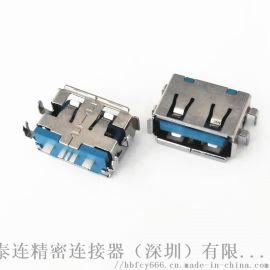 USB 2.0 5PIN沉板SMT母座 短体10.5MM 9沉板1.11. 四脚插板 卷边
