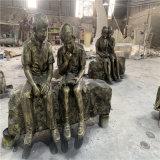 韶关玻璃钢校园人物雕塑 仿铜玻璃钢读书人雕塑