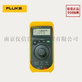 Fluke过程校验仪F707福禄克