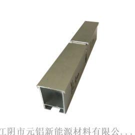 铝合金导轨-卡扣性导轨三代