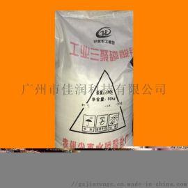 三聚磷酸钠工业级食品级