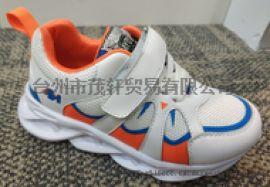 运动鞋童鞋小童鞋