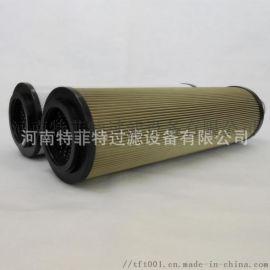 供应贺德克液压油滤芯2600R005BN4HC
