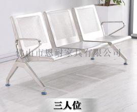 304不锈钢排椅 不锈钢排椅厂家 钢制三人位