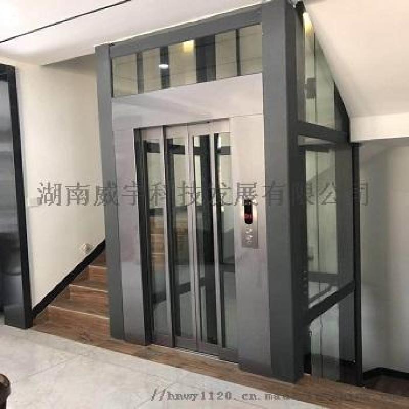 湖南郴州小型别墅电梯价格 三层小型家用电梯厂家定制