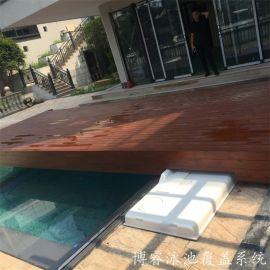 自動伸縮泳池蓋  泳池蓋木板蓋  別墅泳池蓋定制