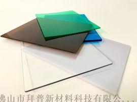 汉中拜普PC耐力板 聚碳酸酯实心板坚固耐用厂家直销