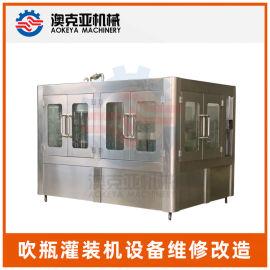 张家港饮料机械维修改造灌装机PEEK配件