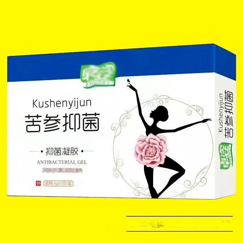 定制女神私护液包装盒 郑州冻干粉修复套盒