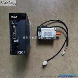 BROOK CROMPTON 200W伺服電機套裝