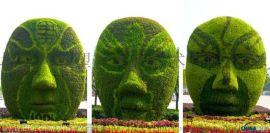北京市仿真绿植墙 绿雕立体花坛制作厂家