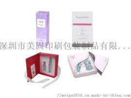 深圳印刷厂定制化妆品彩盒护肤品套装礼盒化妆品礼盒