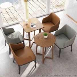 定制休閒 奶茶店桌椅 洽談甜品店咖啡廳 組合