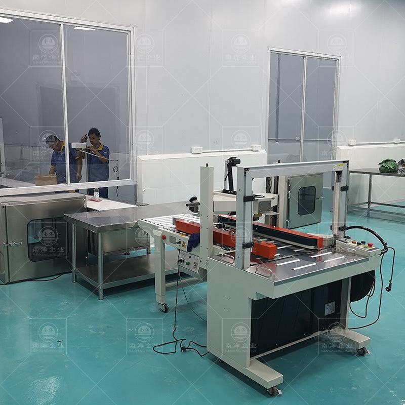 全自动调味粉裹粉生产线奶粉粉体整套加工生产线设备