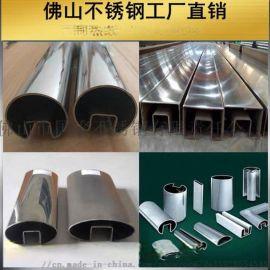 方单槽管40*40mm-卡玻璃凹槽管-国聚不锈钢