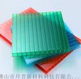 永州PC耐力板 6mm湖蓝实心板 规格齐全厂家直销